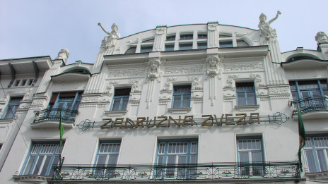 Zadružna zveza Slovenije (photo: Architect: Josip Vancaš (1859-1932) foto: Sébastien Bertrand / CC BY (https://creativecommons.org/licenses/by/2.0))